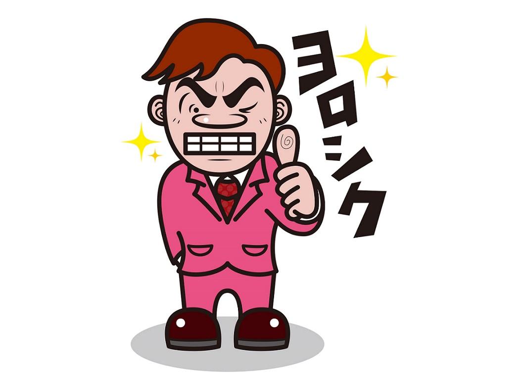 自己紹介1 沼田勝です