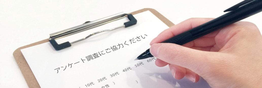 八戸卓球アカデミー アンケート