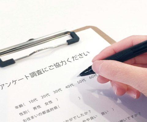 夏休みレベルアップ練習会 アンケート