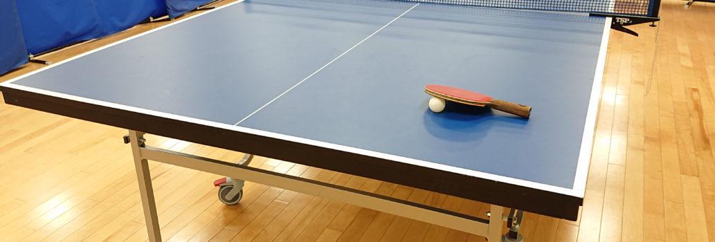 八戸卓球アカデミー 定期練習会スタート