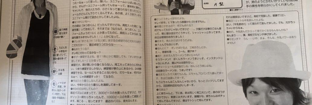 自己紹介5-4 大学編 ~最終回~