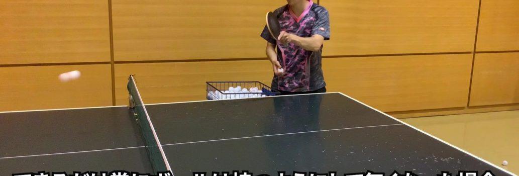 【動画解説】多球練習のボールの出し方①ロングボール