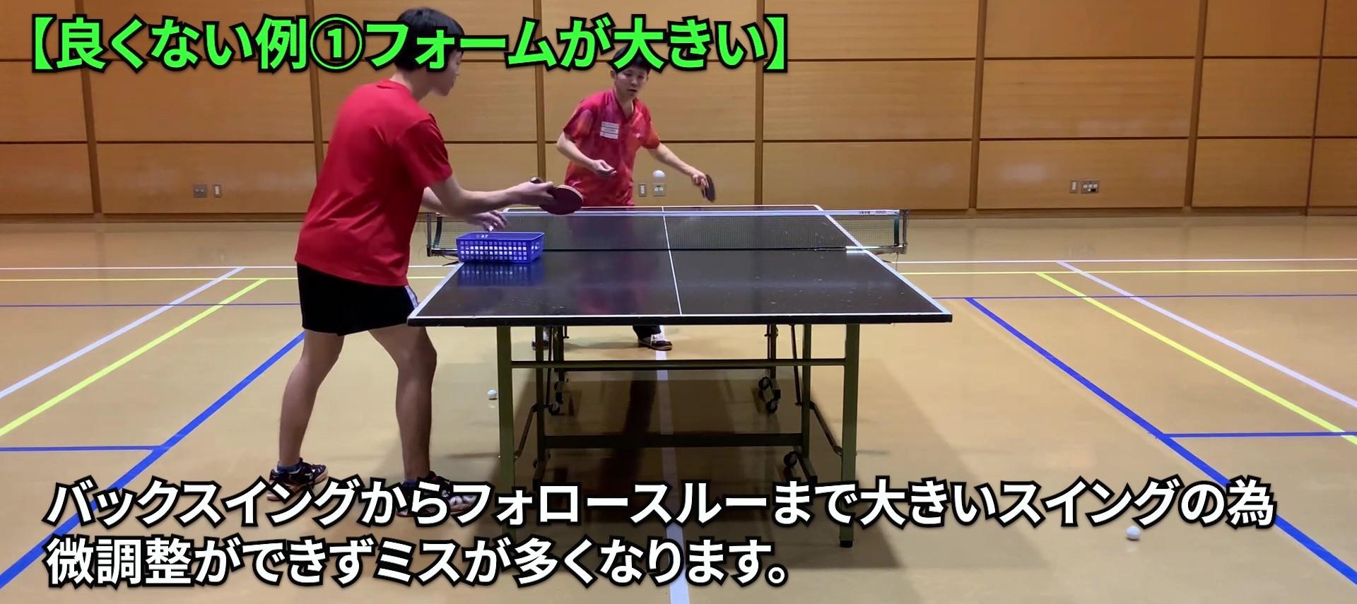 【卓球動画】フォアフリックのポイント