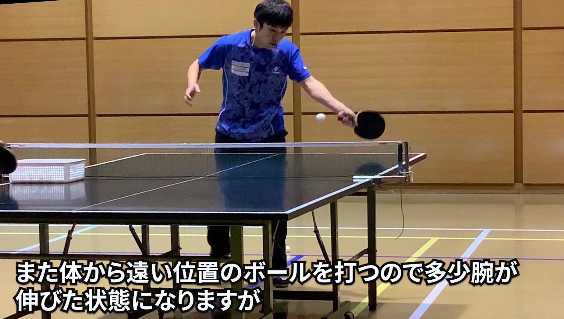 【卓球動画】飛びつきフリック