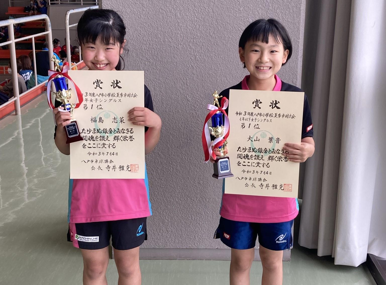八戸卓球アカデミー大会結果
