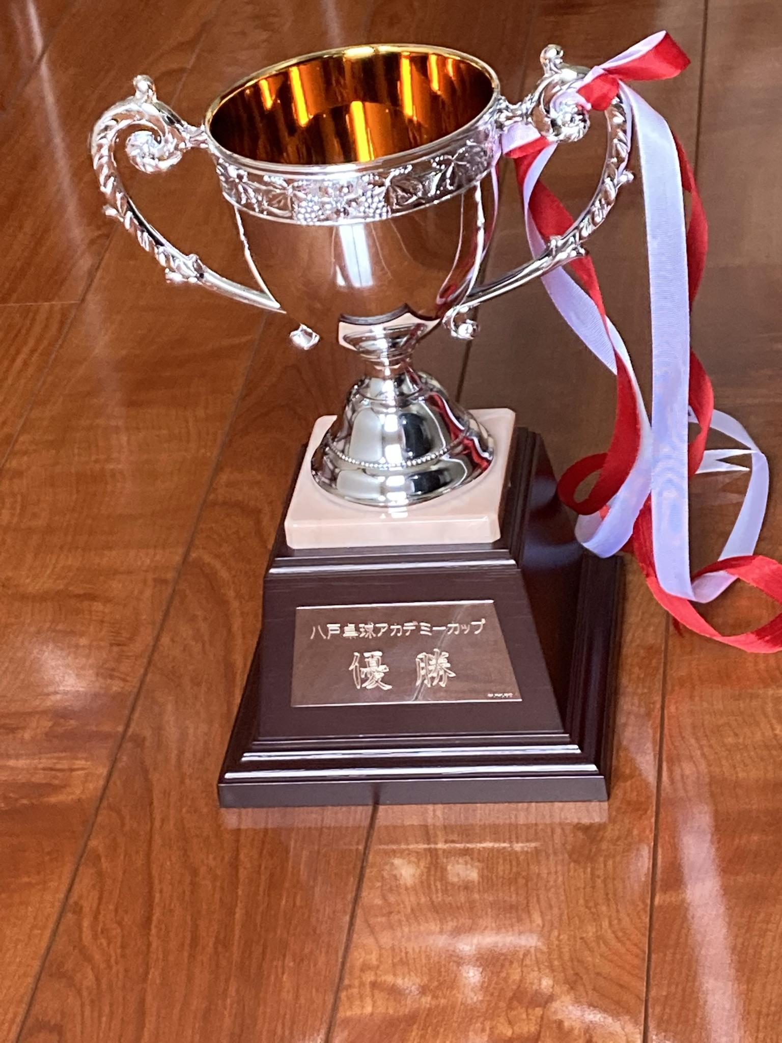 第1回 八戸卓球アカデミーカップ開催のご案内
